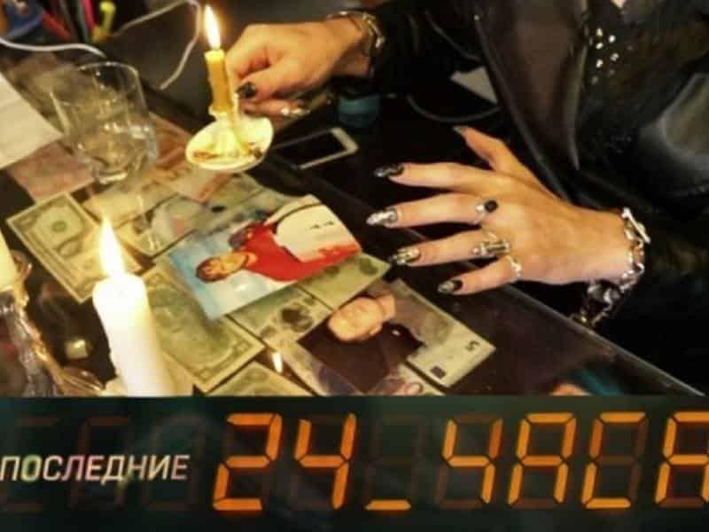 Последние 24 часа Убийство Константина Андреева в 00:10 на канале НТВ