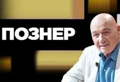 Познер - шоу, телепередача, кадры, ведущие, видео, новости - Yaom.ru кадр