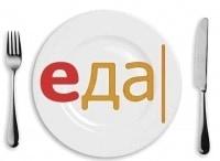программа ЕДА: Правило тарелки Пшённая каша с тыквой и утиной грудкой