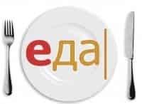 программа ЕДА: Правило тарелки Рагу из баранины
