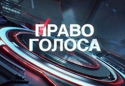 Право голоса - фильм, кадры, актеры, видео, трейлер - Yaom.ru кадр