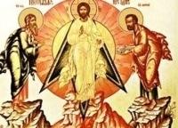 Праздники Крещение Господне