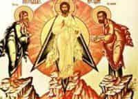 программа Спас ТВ: Праздники Святитель Николай