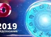 Предсказания: 2019 3 серия в 23:00 на канале