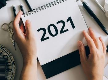 программа Домашний: Предсказания: 2021