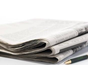 программа Ностальгия: Пресс экспресс 1995 й год