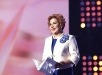 программа Россия 1: Пригласите на свадьбу!