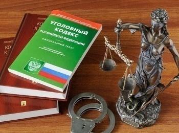Приговор Алексей Кузнецов в 23:05 на канале ТВ Центр