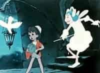 программа Ретро: Приключения волшебного глобуса, или Проделки ведьмы