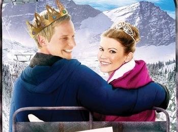 программа Hollywood: Принц и я 3: Медовый месяц