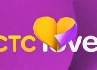 программа СТС love: Прирождённые шопоголики 11 серия