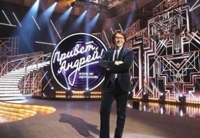 Привет, Андрей! - шоу, телепередача, кадры, ведущие, видео, новости - Yaom.ru кадр