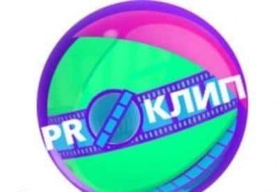 PRO-клип фильм , кадры, актеры, видео, трейлеры, отзывы и когда посмотреть   Yaom.ru кадр
