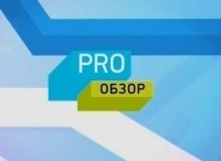 программа МУЗ ТВ: PRO обзор