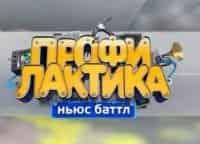Профилактика в 09:59 на Россия Культура