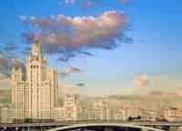 Прогулка по Москве в 16:00 на канале