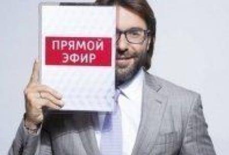 Прямой эфир - шоу, телепередача, кадры, ведущие, видео, новости - Yaom.ru кадр