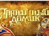 программа Россия Культура: Пряничный домик Серьги и колты