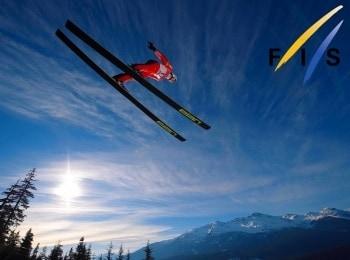 Прыжки на лыжах с трамплина Кубок мира Висла HS 134 Квалификация в 16:50 на канале