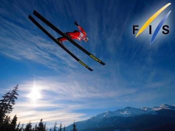 программа Евроспорт: Прыжки на лыжах с трамплина Кубок мира Закопане HS 140 Команды