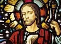 Путь-Христа