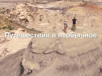 программа Travel Channel: Путешествия в необычное Пылающий водопад