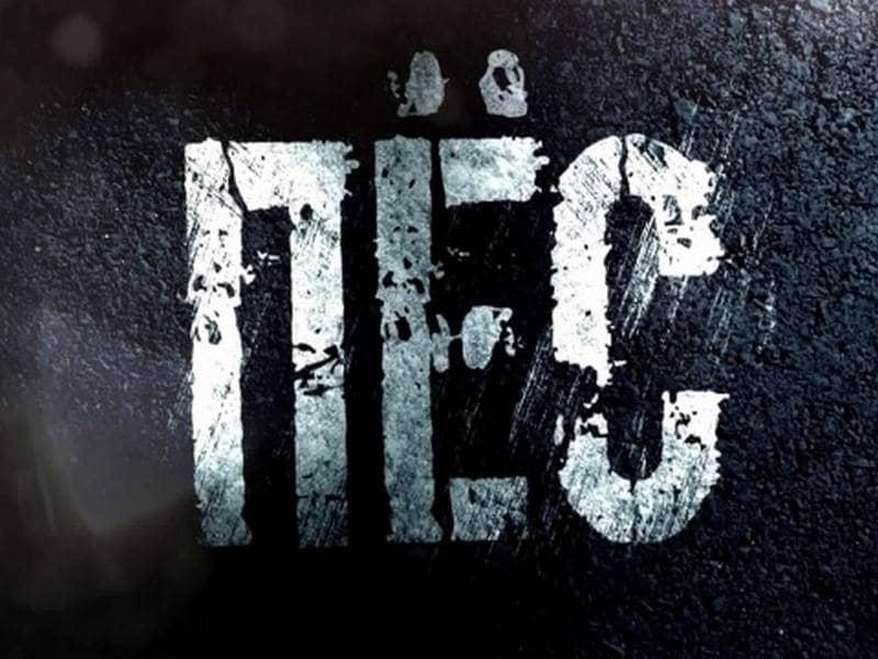 программа НТВ: Пёс 15 серия Мститель