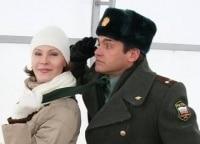 программа Русский роман: Разрешите тебя поцеловать снова