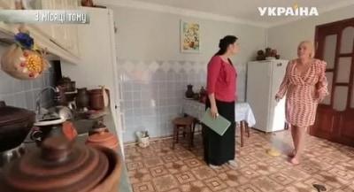 Реальная мистика Ферма домовых в 12:15 на Домашний