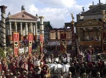 программа Amedia Hit: Рим Цезарион