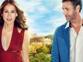 программа ТВ 1000: Римские свидания