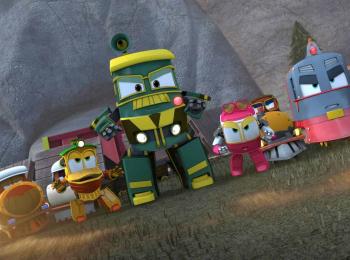 Роботы-поезда-Приезд-Виктора