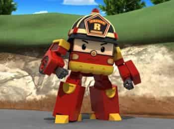 Рой и пожарная безопасность Кричите: