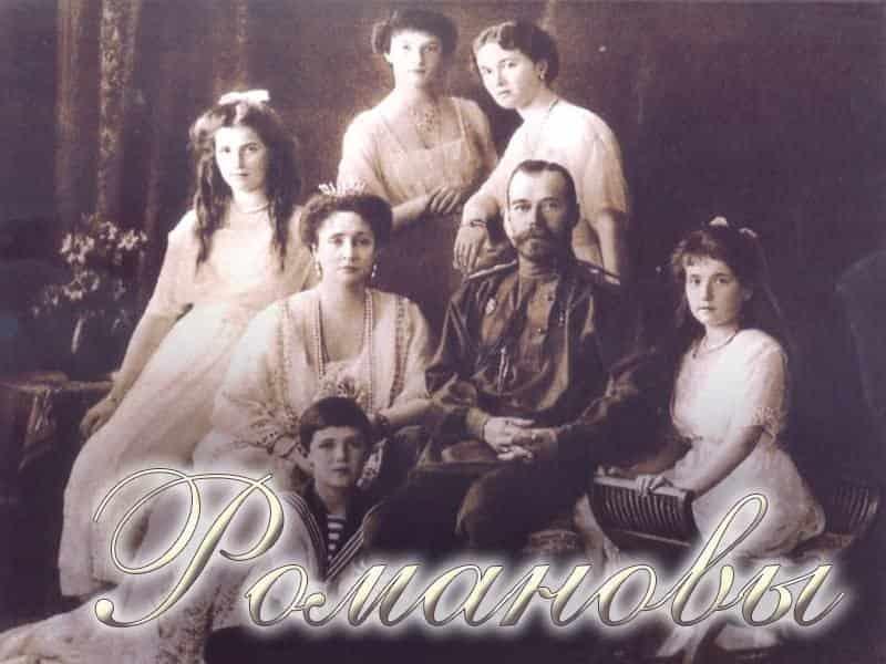 Романовы Пётр II, Анна Иоанновна, Елизавета Петровна в 16:00 на канале Первый