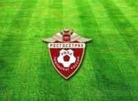 Росгосстрах Чемпионат России по футболу Прямая трансляция в 13:55 на канале