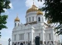 Русские праведники Апостолы Руси