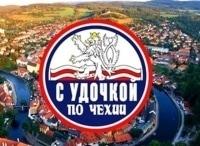 С удочкой по Чехии Гранд Каньон в 12:25 на канале