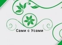 программа Загородная жизнь: Сами с усами 16 серия