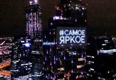 Самое яркое - шоу, телепередача, кадры, ведущие, видео, новости - Yaom.ru кадр