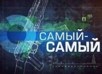 Самый самый Крейсер Пётр Великий в 17:00 на канале