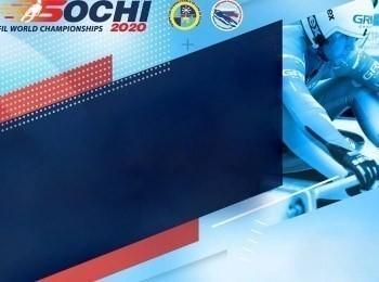 программа Матч Арена: Санный спорт Чемпионат мира Спринт Двойки Трансляция из Сочи