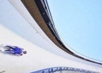 Санный спорт Чемпионат мира Винтерберг Женщины 2 попытка Прямая трансляция в 18:15 на канале
