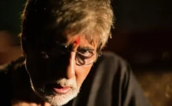 программа Bollywood: Саркар 3