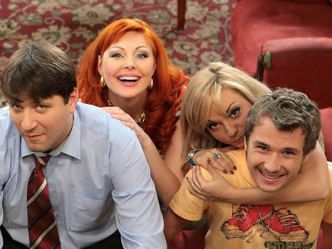 программа ТНТ4: Счастливы вместе Даша  Данила