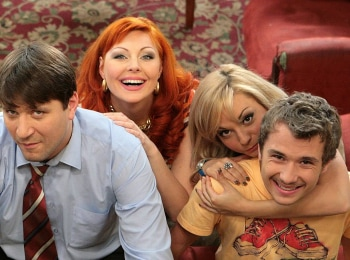 программа ТНТ4: Счастливы вместе Десантура, лох и дура