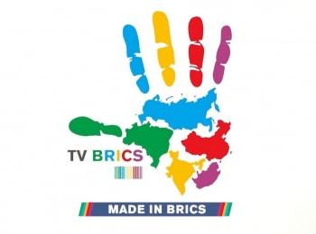 программа Продвижение: Сделано в BRICS