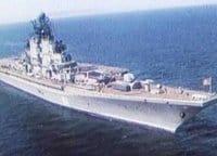 Сделано в СССР Авианесущий крейсер Киев в 13:30 на канале
