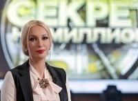 Секрет на миллион Филипп Киркоров в 19:25 на НТВ