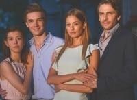 программа ТВ Центр: Секрет неприступной красавицы 2 серия