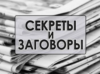 программа Travel Channel: Секреты и заговоры Бункеры